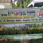 Agricultural Fair Thailand 2018
